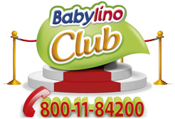 Δωρεάν δείγματα προϊόντων και άλλα προνόμια από το Babylino club