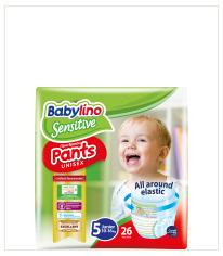 Babylino Pants Unisex 10-16 kg Nr. 5 - Κεντρική Εικόνα