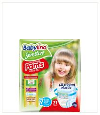 Babylino Pants Unisex 17+ kg Nr. 7 - Κεντρική Εικόνα