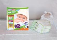 Πώς επιλέγετε πάνα για το μωρό σας και ποια είναι τα κύρια στάδια αλλαγής της πάνας; - Κεντρική Εικόνα