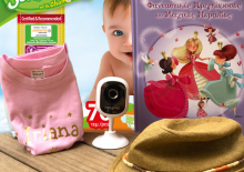 """Τα 5 πιο """"ψαγμένα"""" πράγματα που κάνω για την προστασία του παιδιού μου! - Κεντρική Εικόνα"""