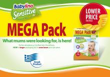 New Babylino Mega Packs! - Κεντρική Εικόνα