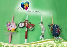 """Δωρεά πασχαλινών λαμπάδων στα παιδιά της ένωσης """"Μαζί για το Παιδί"""" - Κεντρική Εικόνα"""