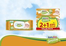 New Babylino Sensitive wipes… to love!! - Κεντρική Εικόνα