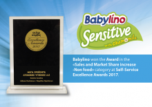 One more distinction won Babylino in «Self Service Excellence Awards 2017» - Κεντρική Εικόνα