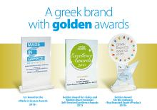 A Greek brand with golden awards! - Κεντρική Εικόνα