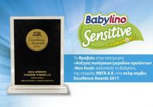 Μία ακόμη σημαντική διάκριση κατέκτησε το Babylino στα «σελφ σέρβις Excellence Awards 2017» - Κεντρική Εικόνα