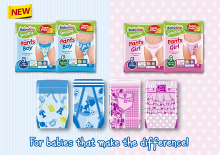 New Babylino Pants make the difference! - Κεντρική Εικόνα