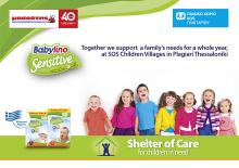 Babylino Sensitive are supporting SOS Children's Villages - Κεντρική Εικόνα