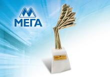 A significant «Growth Award» for Mega Disposables - Κεντρική Εικόνα