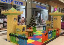 Babylino Sensitive Christmas Castle at The Mall Athens - Κεντρική Εικόνα