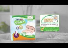 Newborn 2-5 kg Nο1 - Video