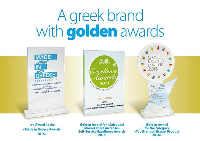 A Greek brand with golden awards! - Κεντρική Εικόνα
