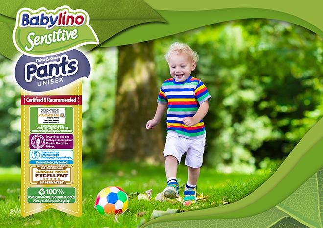 Τα Babylino Sensitive Pants και η Μυρτώ Κάζη λύνουν όλες τις απορίες για το potty training - Κεντρική Εικόνα